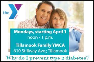 Tillamook Family YMCA