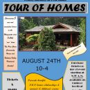 24th Annual Tour of Homes this Saturday August 24th Benefits Women's Club Scholarship Program